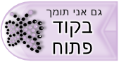 קובץ:Business budge.png